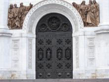 Двери Храма Христа Спасителя