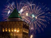 День России в Нижнем Новгороде