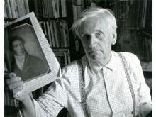 Гейченко Семен Степанович