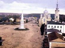 Малоярославец история города