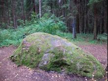 Ледниковый валун «Камень любви» - геологический памятник природы