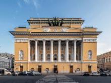 Александринский театр Санкт-Петербург фото история описание