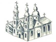 Костел Пресвятой Троицы Интерьер