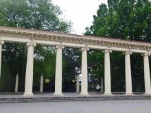 Центральный ботанический сад Минск
