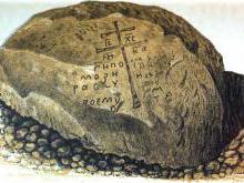 Борисовы камни - загадочный Стоунхендж Беларуси