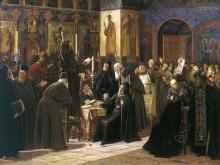 Раскол Православной церкви России кратко: дата, причины, итоги