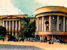 Первый университет в России
