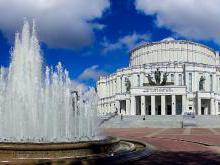 «Большой театр» в Минске театр оперы и балета