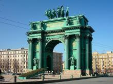 Нарвские триумфальные ворота Санкт-Петербург