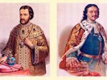 Двоецарствие Ивана V и Петра I в России, начало эпохи Петра
