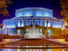 Национальный академический Большой театр оперы и балета в Минске