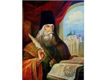 Архиепископ Лазарь Баранович