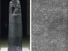 Кодекс Хаммураби