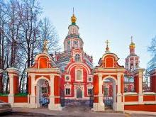 Храм Иоанна Воина на Якиманке Москва