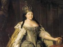 Императрица Анна Иоанновна Романова