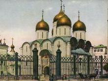 Успенский собор архитектора Аристотеля Фьораванти