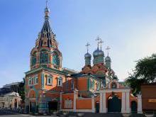 Храм Григория Неокесарийского на полянке в Москве (Красная церковь)