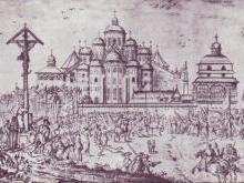 Рукоположение митрополита Илариона в Софийском соборе Киева