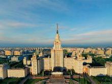 Московский Государственный университет МГУ