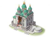 Строительство современного Успенского собора в Астрахани