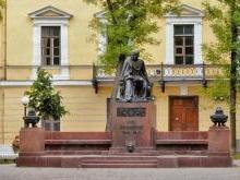 Памятник Лермонтову Санкт-Петербург