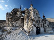 Дивногорье —  музей-заповедник