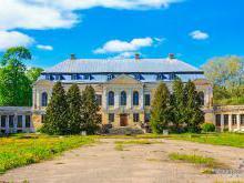 Дворец Воловича Святск легенда