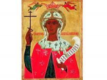 Параскева Пятница святая великомученица