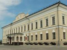 Архиерейский дом Казань кремль