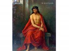 Икона «Иисус Христос в темнице»
