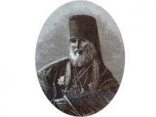 Филарет Гумилевский архиепископ черниговский