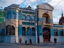 Музей модерна Самара
