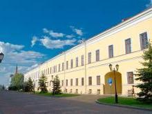 Здание Присутственных мест Казань