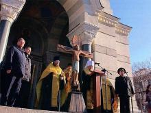 Копии Годеновского Животворящего Креста